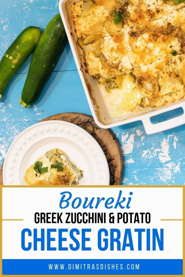 Boureki Chania - a Greek vegetarian dish made of zucchini and potato layers filled with Greek cheeses