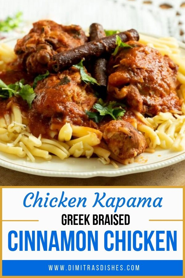 Easy and delicious Greek Chicken Kapama (Braised cinnamon chicken)