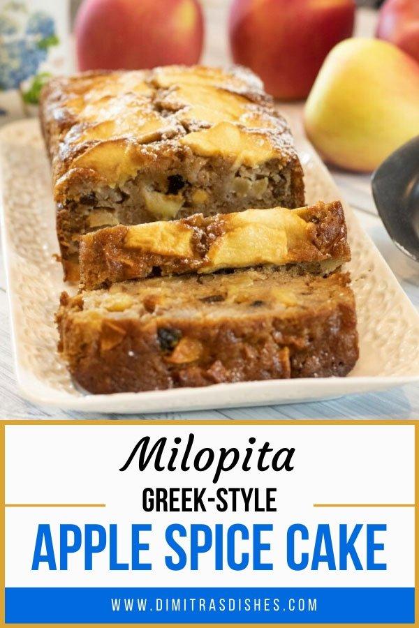 Milopita - Greek-style apple spice cake