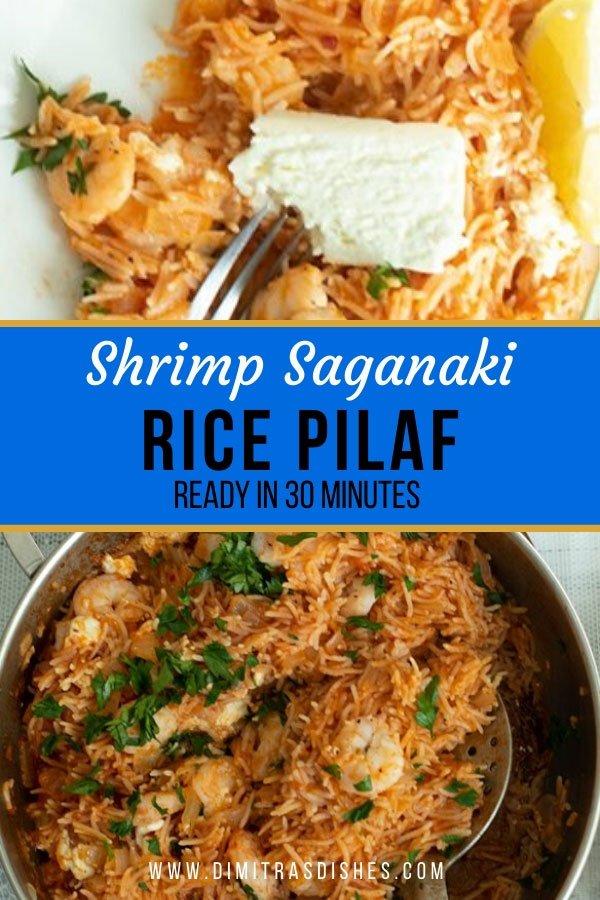 Quick and easy shrimp saganaki rice pilaf